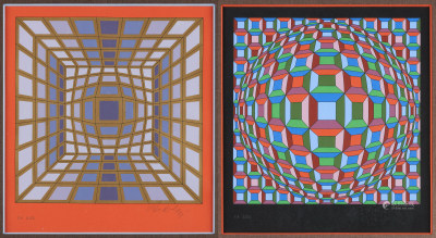 Victor VASARELY École franco hongroise (1906 1997)