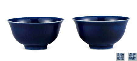 清乾隆 藍釉對碗
