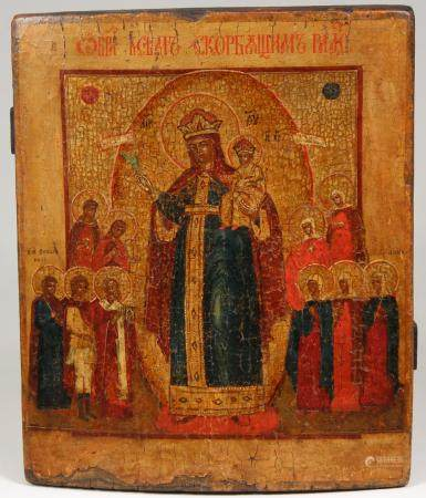 "18th C. Russian Icon, ""Joy of All who Sorrow"""