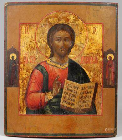Antique Russian Icon, Christ Pantocrator