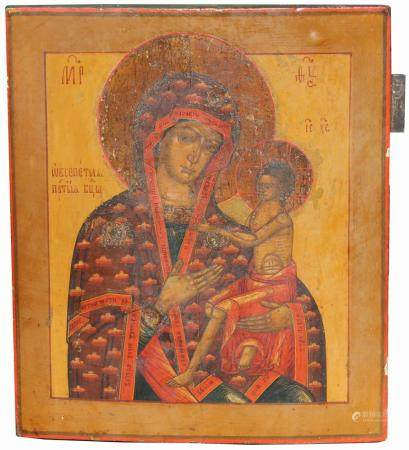 "Antique Russian Icon, ""It is Truly Meet"""