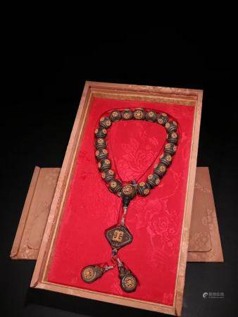 Qing Dynasty Old Agalwood Inlaid Hand String