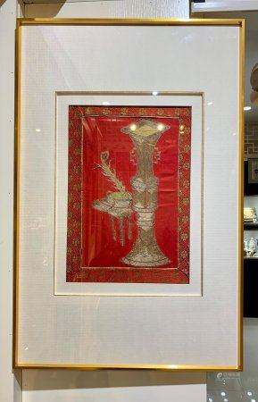 A Chinese Gold Embroidery,Late Qing Dynasty