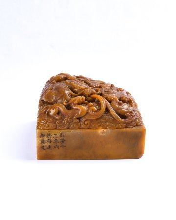 "A Chinese Carved Tianhuang ""Dragon"" Square Seal"