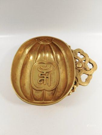 """A Chinese Sanskrit """"Ruyi""""Gold Cup"""