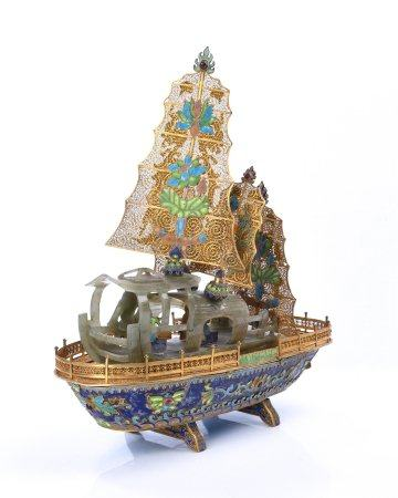 "A Chinese Gilt Silver ""Boat"" Decoration"