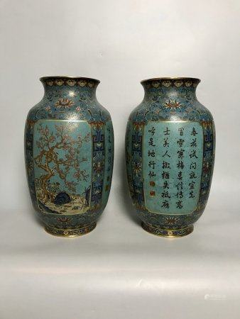 "A Pair Of Chinese Qianlongnianzhi""Style Gilt Bronze Vases"