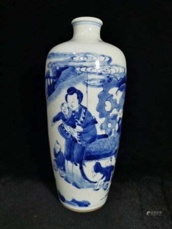 "A Chinese Blue And White Porcelain ""Figure"" Meiping"