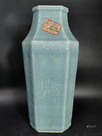 "A Chinese Celadon Glazed Porcelain ""Dragon"" Vase"