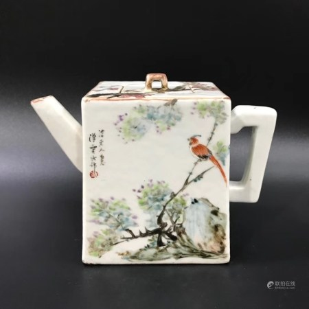 A Chinese Light-Reddish Purple Porcelain Pot,Republic Period