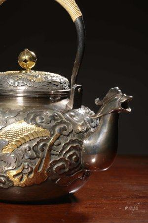 A Chinese Silver Pot