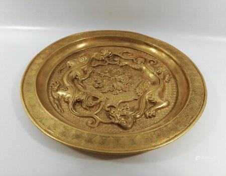 A Chinese Court Style Gold Plate,Ming Dynasty