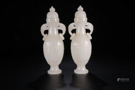 A Pair Of Chinese Carved Hetian Jade Vases