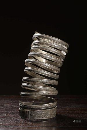 A Chinese Silver Arm Ring