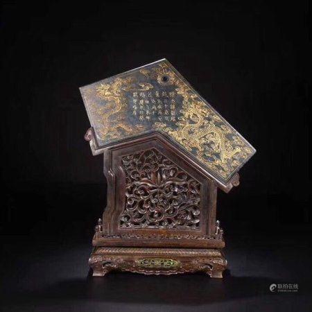 "A Chinese Hetian Jade ""Dragon"" Jade Qing"