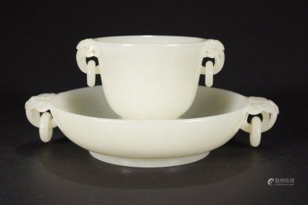 A Chinese Hetian Jade Cup And Tray