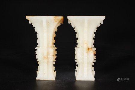 A Pair Of Chinese Hetian Jade Vases