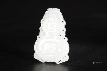 A Chinese Hetian Jade Gourd Shaped Plate