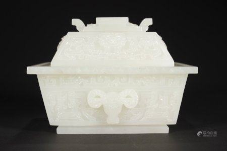 A Chinese Hetian Jade Covered Censer