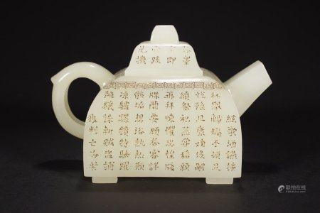 A Chinese Hetian Jade Teapot