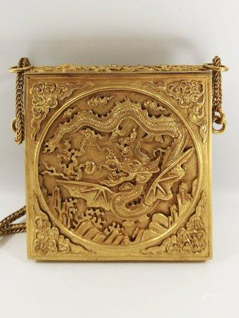 Ming Dynasty Style Gold Box