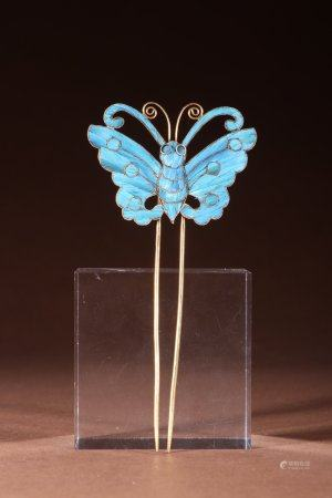 "A Chinese Gilt Silver ""Butterfly"" Hairpin"