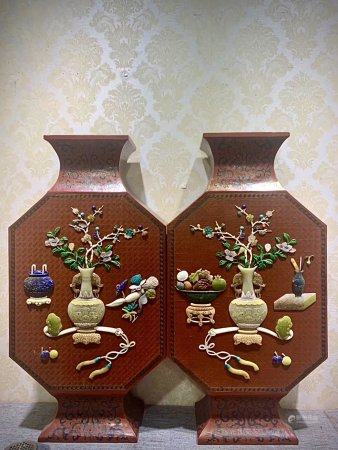 "A Pair Of Chinese ""Ruyi"" Vases Inlaid With Gemstome"