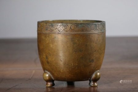 A Chinese Bronze Censer,Qing Dynasty