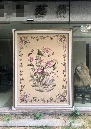 A Chinese Embroidery Hanging Screen,Qing Dynasty