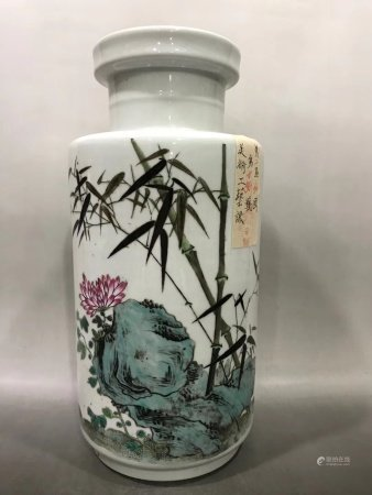 "A Chinese Famille Rose Porcelain ""Bamboo"" Vase"