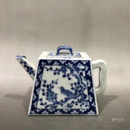 A Chinese Blue And White Porcelain Pot,Late Qing Dynasty