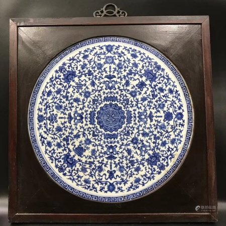 "A Chinese Blue And White Porcelain ""Floral"" Plaque"