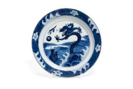 CHINESE BLUE & WHITE PORCELAIN DRAGON & FISH DISH