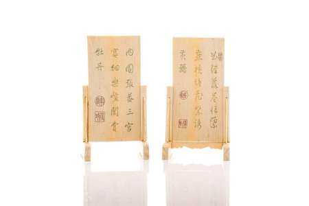 PAIR OF SCHOLARLY TABLE PLAQUES ON STAND