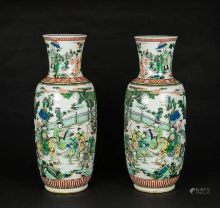 A Large Pair Of Wucai 'Figure' Vase,