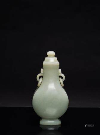 Qing-A White Jade With Cover Vase