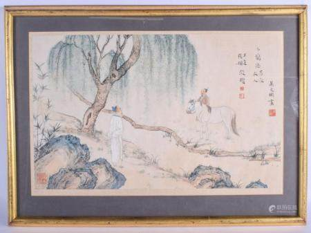 A LATE 19TH CENTURY CHINESE PAINTED WATERCOLOUR PANEL Late Q