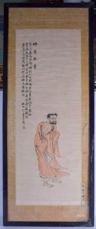 Chinese School (19th Century) Watercolour, monk beside calli