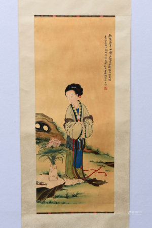 A CHINESE FIGURE PAINTING,FENG CHAORAN MARK