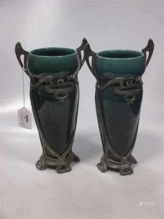 A near pair of Art Nouveau vasesCondition report: 27cm high 14cm wide from one handle to the other