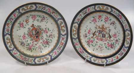 Two Sampson armorial plates, one bearing the the arms of Farquharson of Invercauld, County
