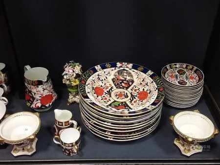 A Royal Crown Derby 198 pattern composed dinner service, comprising, 15 dinner plates, 11 soup