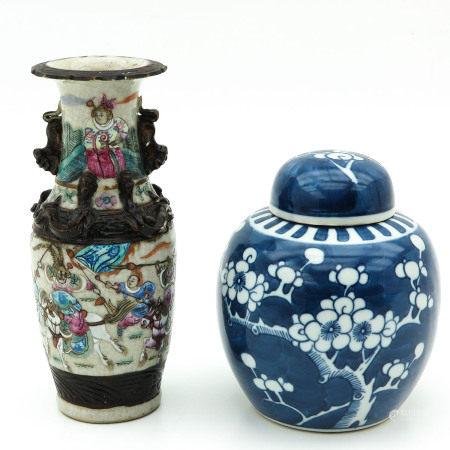 A Ginger Jar and Nanking Vase