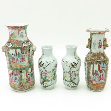 A Collection of Four Vases