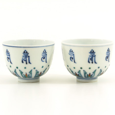 A Pair of Doucai Decor Cups