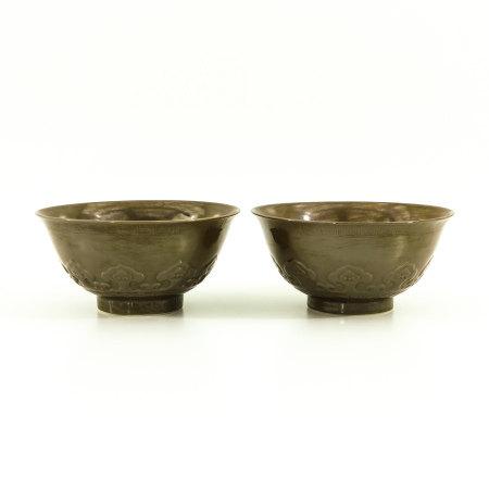 A Pair of Monochrome Brown Glaze Bowls