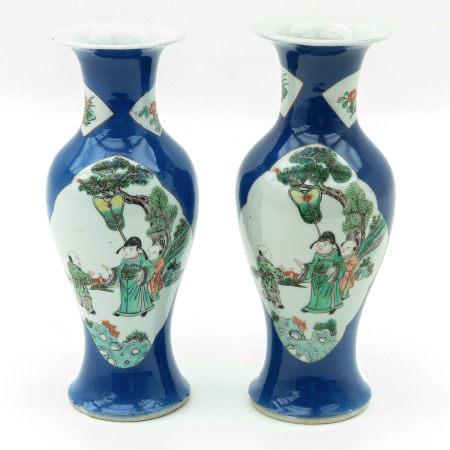 A Pair of Powder Blue Vases
