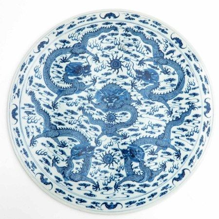 A Round Blue and White Chinese Tile