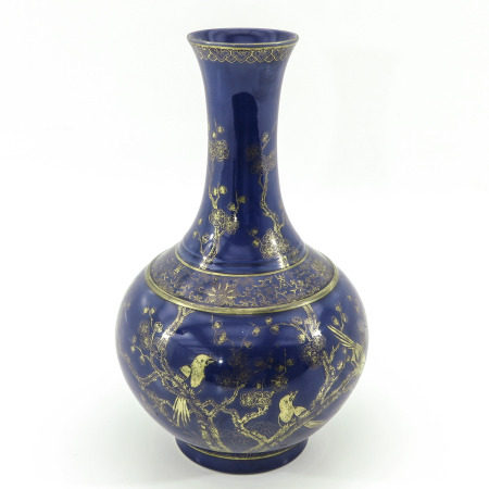 A Powder Blue and Gilt Bottle Vase
