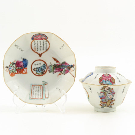 A Wu Shuang Pu Covered Cup and Saucer